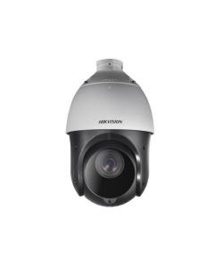 2MP DS-2DE4225IW-DE Hikvision 25X Zoom 30fps Darkfighter IP PTZ Camera + Bracket