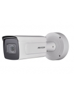 2MP DS-2CD7A26G0/P-IZHSWG Hikvision 8~32mm ANPR IP Camera with Wiegand Interface