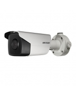 4MP DS-2CD4A45G0-IZS Hikvision 4.7~94mm Long Range IP Camera 150m IR