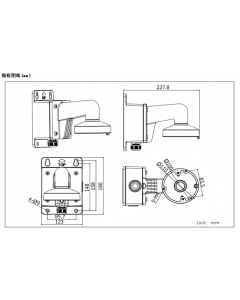 Hikvision DS-1272ZJ-110B Wall Mount Bracket