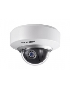 2MP DS-2DE2202-DE3/W Hikvision 2x Mini IP PTZ Camera