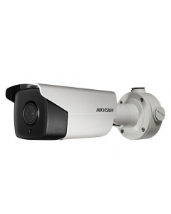 2MP DS-2CD4A26FWD-IZS/P-WG Hikvision 8~32mm Wiegand ANPR IP Camera
