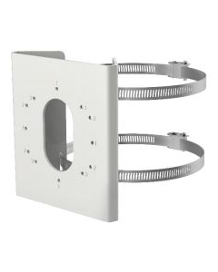 Hikvision DS-1275ZJ-S-SUS Small Vertical Pole Mount Bracket