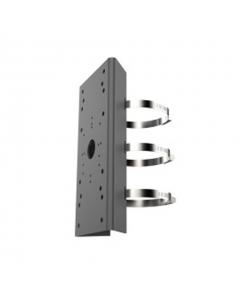 Hikvision DS-1275ZJ-SUS(B) Vertical Pole Mount Bracket Black