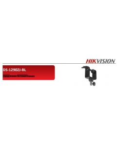 Hikvision DS-1290ZJ-BL Clamp Bracket