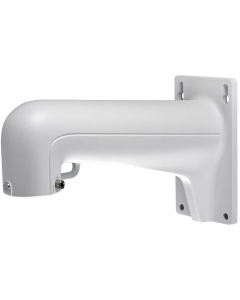 Hikvision DS-1602ZJ PTZ Wall Mount Bracket