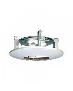 Hikvision DS-1671ZJ-SD11 In-ceiling Mount Bracket