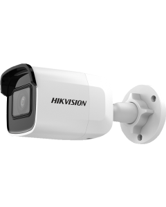 DS-2CD20x5G1-I Hikvision Darkfighter IP Mini Bullet Camera